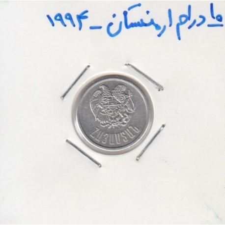 10 درام ارمنستان 1994