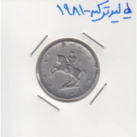 5 لیر ترکیه 1981