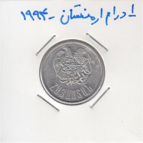1 درام ارمنستان 1994