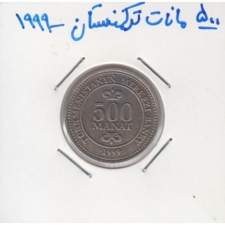 500 مانات ترکمنستان 1999