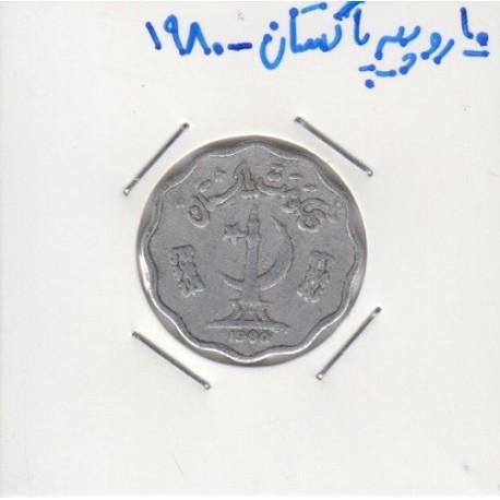 10 روپیه پاکستان 1980