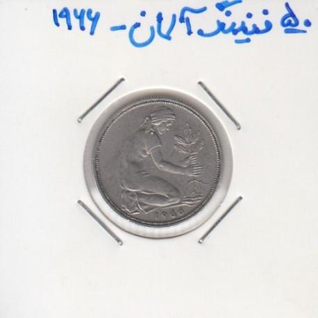 50 فنینگ آلمان 1966