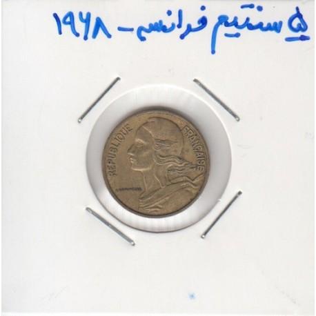5 سنتیم فرانسه 1968