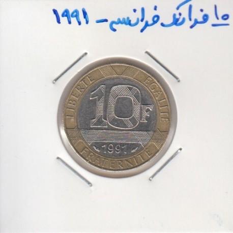 10 فرانک فرانسه 1991
