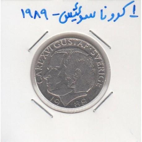 1 کرونا سوئیس 1989