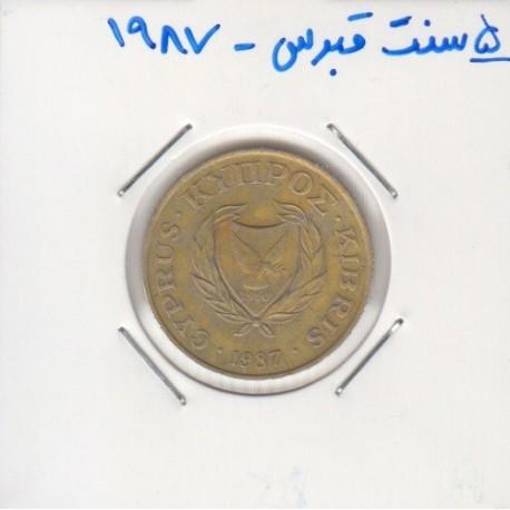 5 سنت قبرس 1987