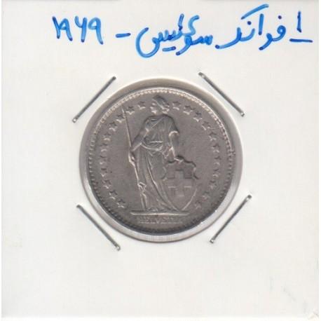 1 فرنک سوئیس 1969