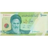 جفت 10000 ریال طیب نیا- سیف (حافظیه شیراز)