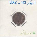 1 دینار 1310 - بانکی