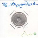 500 دینار تصویری 1308 - خوب