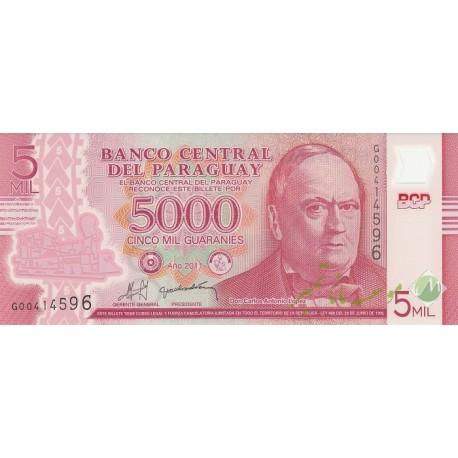 5000 گوارانی پاراگوئه