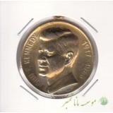 مدال جان کندی و رابرت کندی