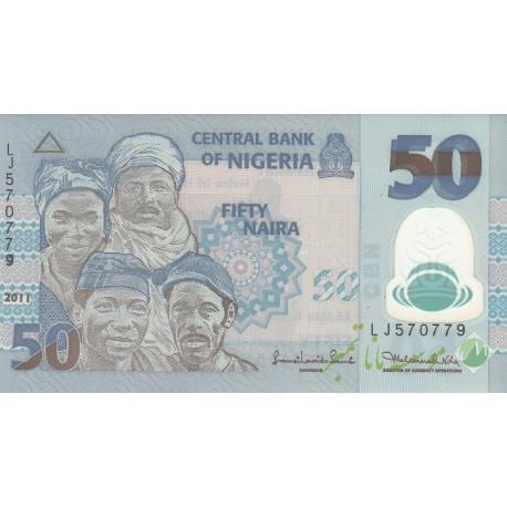 50 نایرا نیجریه