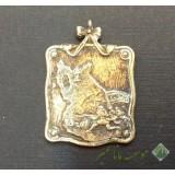 مدال نجات آذربایجان - پیشه وری