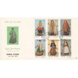 پاکت لباسهای محلی ایران 1353