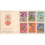پاکت بازیهای آسیائی 1353