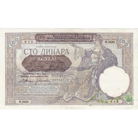 100 دینار یوگوسلاوی 1941