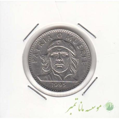 3 پزو کوبا 1995