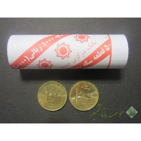 رول 1000 ریال شاهچراغ 1391
