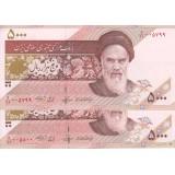 5000 ریال حسینی - بهمنی - شماره قشنگ