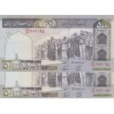 500 ریال - محمد خان - نوربخش- ارور برش کادر