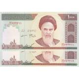 1000 ریال - دانش جعفری - مظاهری -شماره 3لو