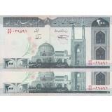 200 ریال - نمازی - نور بخش - فیلیگران امام - جایگزین