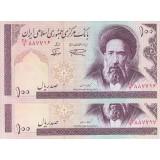 100 ریال - نمازی - نور بخش - فیلیگران امام - شماره قشنگ