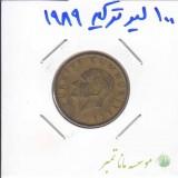 100 لیر ترکیه 1989
