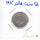 25 سنت هلند 1970