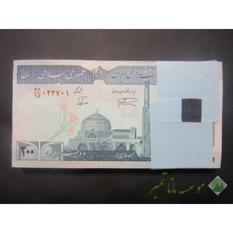 بسته 200 ریال نمازی - نوربخش فیلیگران امام شماره درشت