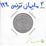 2 ملیمان تونسی 1960