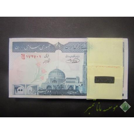 بسته 200 ریال حسینی - شیبانی نخ نستعلیق