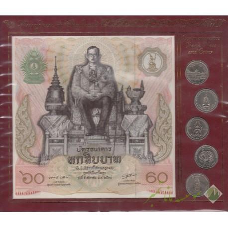 پک سکه و اسکناس یادبودی تایلند