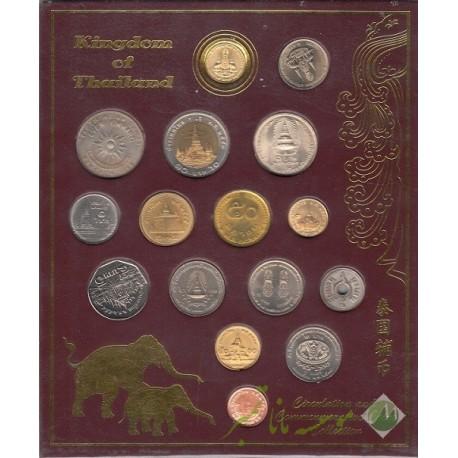 پک سکه های پادشاهی تایلند
