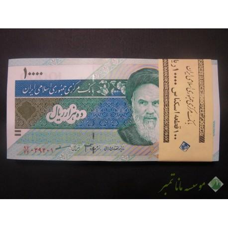 بسته 10000 ریال دانش جعفری - مظاهری