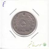 5 ریال دوتاج 1347(عالی)