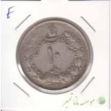 10 ریال نقره1325(عالی)