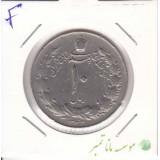 10 ریال پهلوی کشیده 1342 (عالی)
