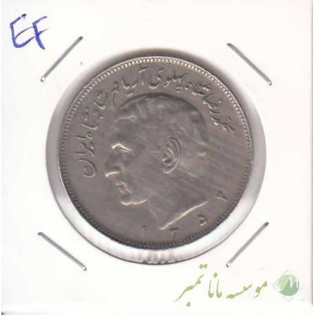 20 ریال 1352مبلغ حروفی(بی نهایت عالی)