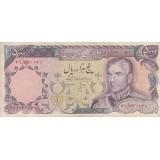 1000 ریال انصاری - مهران ( کارکرده )