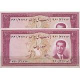 100 ریال 1330(جفت بانکی)