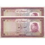 100 ریال 1333 (جفت بانکی)