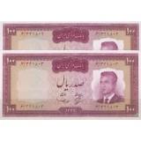 100 ریال 1342(جفت بانکی)