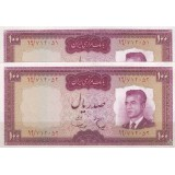 100 ریال هویدا - سمیعی(جفت بانکی)