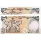 500 ریال یگانه - خوش کیش(جفت بانکی)