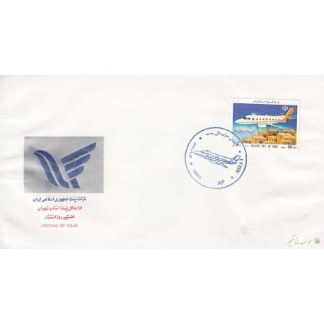 پاکت تاسیس هواپیمائی پست 1371