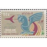 سری هواپیمائی ملی ایران 1344