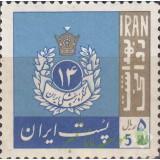 سری کنگره پزشکی ایران 1344