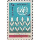 سری روز ملل متحد 1344